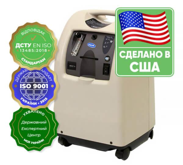 Кислородный концентратор Invacare Perfecto 2 V на 5 л, изготовлен в США, сертифицирован