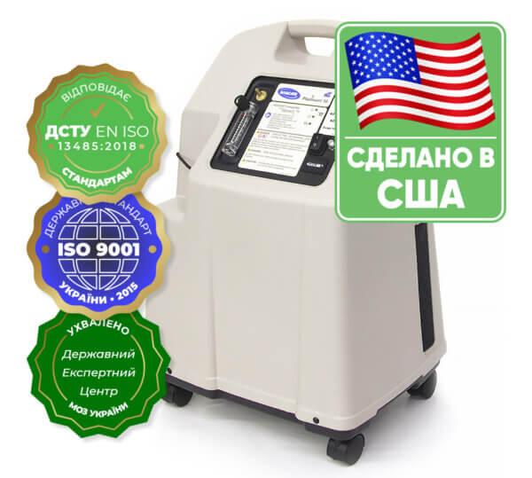 Кислородный концентратор Invacare Platinum 10 на 10 л, производство США, сертифицирован
