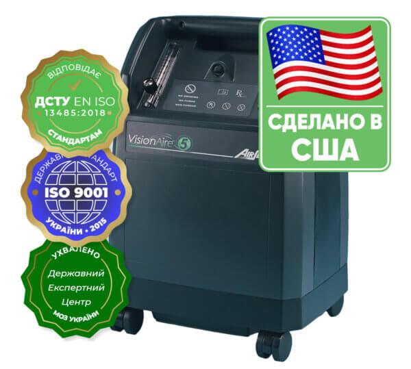 Кислородный концентратор AirSep VisionAire 5 л, производство США