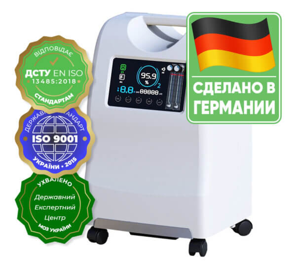 Концентратор кислорода (двойной поток) MedPath GmbH на 10 л, изготовлен в Германии, сертифицирован
