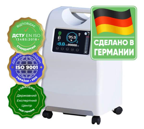 Концентратор кислорода MedPath GmbH на 10 л, сделан в Германии, сертифицирован